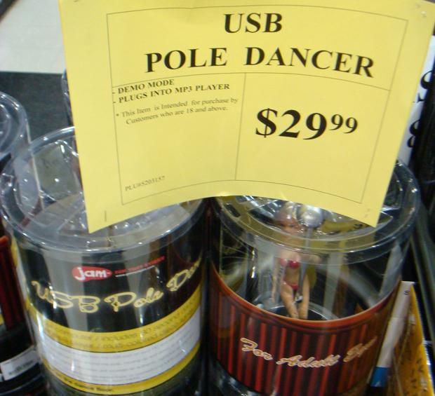 usb_dancerbox620