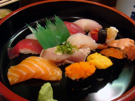 Nigiri Combination C - $16