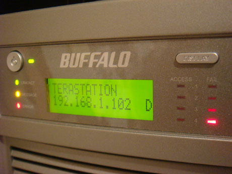 Buffalo TeraStation NAS Failure Recovery