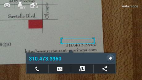 s4 opticalreader
