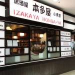 Honda Ya Izakaya Re-Review