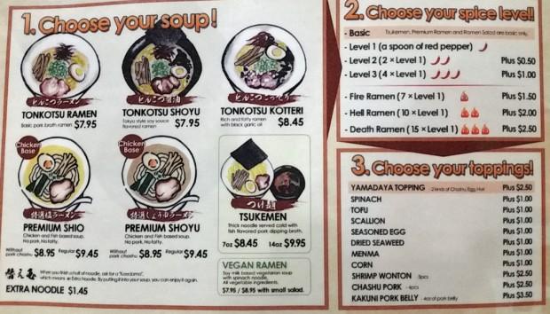 yamadaya menu